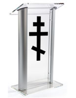 Acrylic Pulpit with Orthodox Cross comes with a Cleaning Cloth and Solution