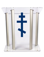 Wide Pulpit with Orthodox Cross with Imprint, 1 Color Printing
