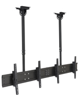 Suspended Ceiling TV Mount, Aluminum