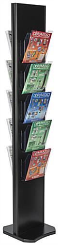 "72"" Double-Sided 10-Pocket Magazine Display"