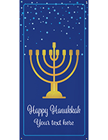 4' x 8' vinyl Hanukkah hanging banner with pre-designed graphics